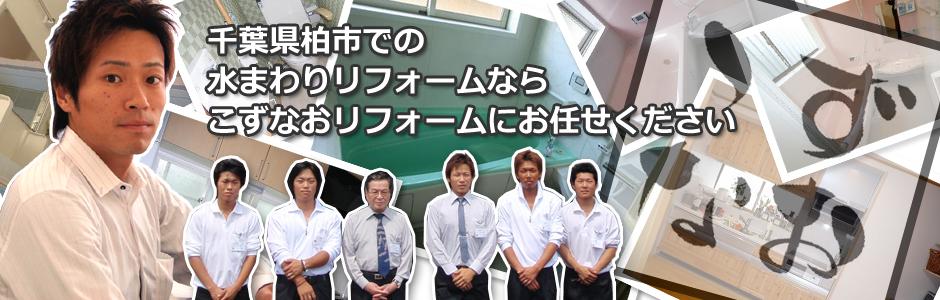 kozunao-head.jpg