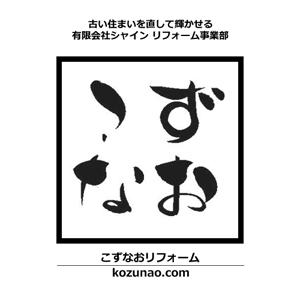kozunao.jpg